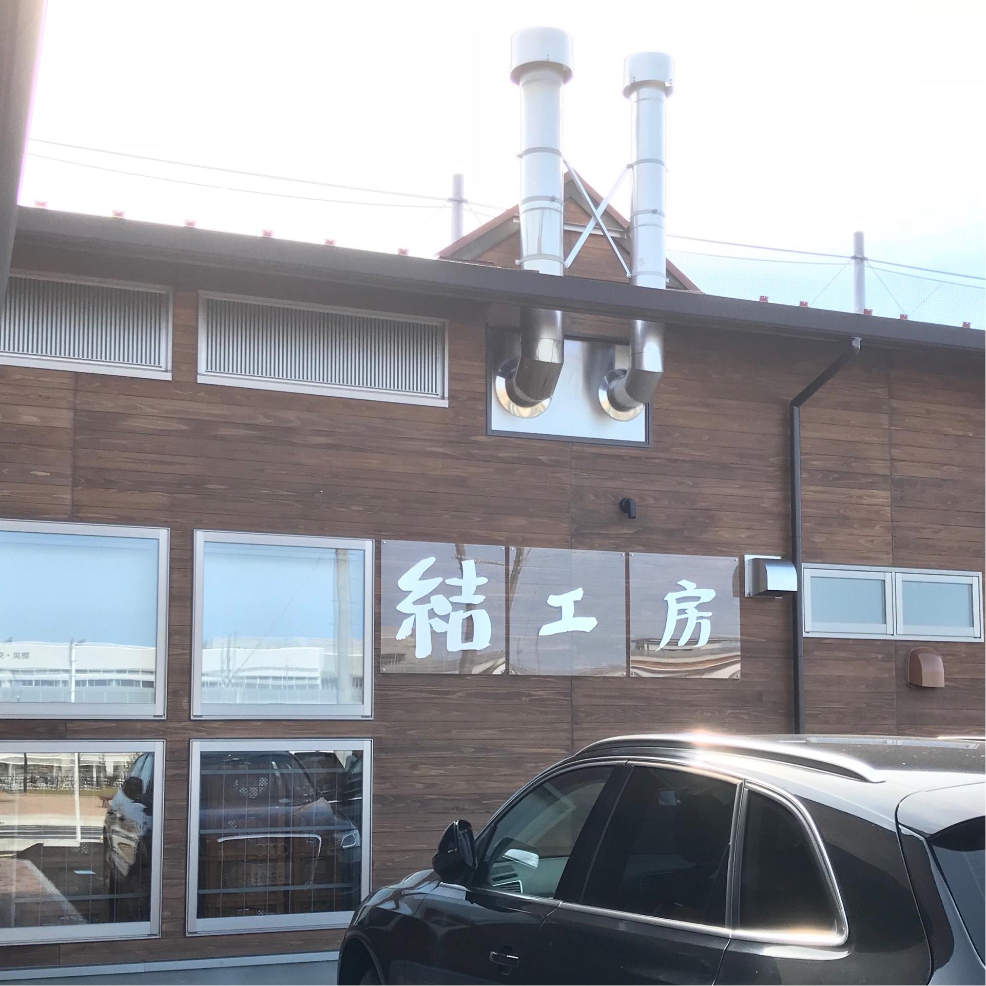 ここでIDAKI SHIN先生が特別焙煎されます。