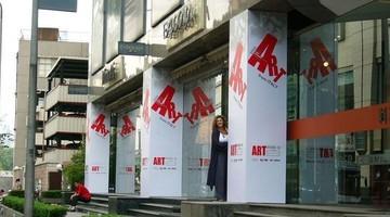 """Fiera d'arte contemporanea """"II Museo Shop Con-Temporaneo ARTOUR-O"""" a Shanghai, 16-26 SETTEMBRE 2007."""