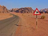 La piste serait-elle dangereuse...