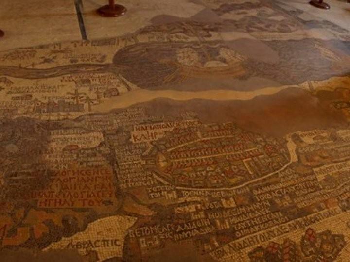 Mosaique de la palestine au sol de l'église St Georges