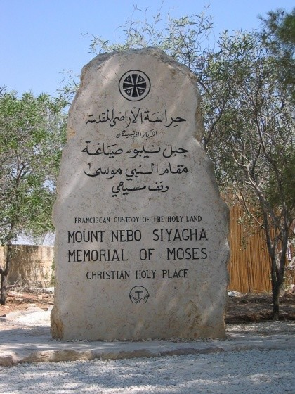 Mémorial Moïse au mont Nébo