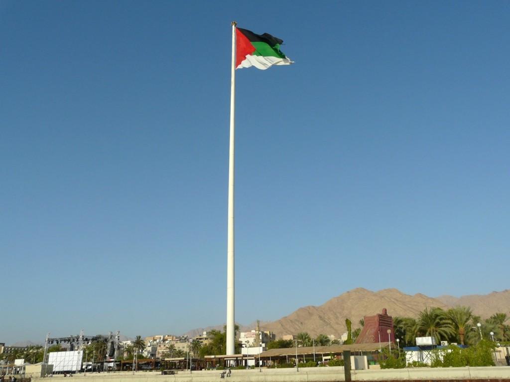 Drapeau de l'unité Arabe à Aqaba