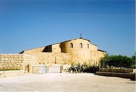 Eglise Saint Lot et Saint Procope au mont Nébo
