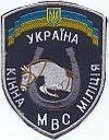 Nationale politie, groep beredenen