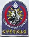 Vereniging van Politiehonden