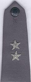 2e luitenant, 1990 - 1995
