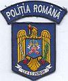 Nationale politie, algemeen embleem