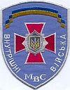Nationale politie, ministerie van Veiligheid
