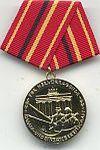Combatgroep werknemers, medaille van verdienste, brons