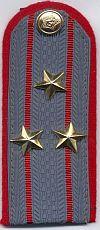 Nationale politie, kolonel, herkomst onbekend