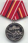 Combatgroep werknemers, medaille van verdienste, zilver