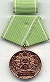 DDR, uitmuntende prestatie