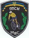 Nationale politie, fiets patrouille