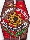 Nationale brandweer