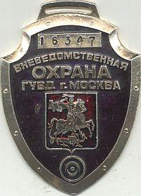 Korpsbrevet Politie Academie