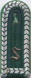 Volkspolitie, 1960 - 1980, adspirant officier, 1e schooljaar