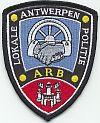 Antwerpen, mobiele eenheid