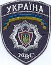 Nationale politie, verkeersafdeling, linkermouw