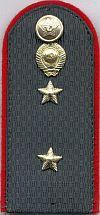 Nationale politie, praporshchik