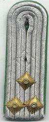 Volkspolitie, 1980 - 1989, 2e luitenant