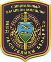 Nationale politie, transporteenheid