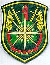 Landmacht, ACAM