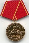 Combatgroep werknemers, medaille 25 jaar trouwe dienst