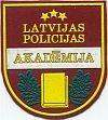 Nationale politie, opleidingsschool