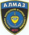 Nationale politie, anti terreureenheid Almaz