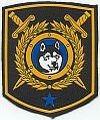 Nationale politie, anti terreur eenheid WOLF