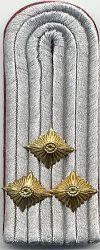 Brandweer, 1960 - 1989,  1e luitenant