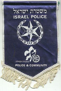 Vaantje politie Israel