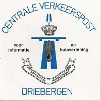 Centrale Verkeerspost Driebergen