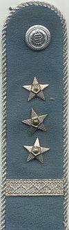 Militia, sergeant - majoor, 1949 - 1989