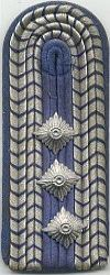 Verkeerspolitie, 1980 - 1989, bovenmeester