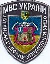 Nationale politie Lugansk