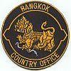 Narcoticabrigade Bangkok