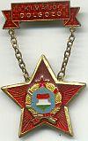 Militia, 1949 - 1989