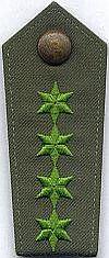 West Duitsland, brigadier
