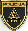 Nationale politie, unit onbekend