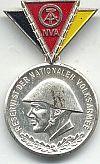 DDR / NVA, 25 jarig jubileum