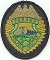 Militaire politie Parana