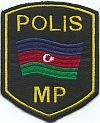 Nationale politie, verkeerssurveillance