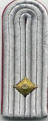Brandweer, 1960 - 1989,  adjudant