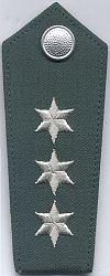 Volkspolitie, 1989 - 1990, inspecteur
