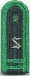 Velddienst, 1980 - 1989,  adspirant officier, 2e schooljaar