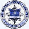 Nationale politie, helikoptereenheid