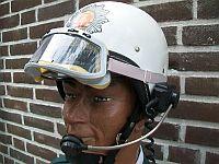Volkspolitie, luchtvaartpolitie, helm, 1984 - 1991