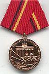 Combatgroep werknemers, medaille van verdienste, goud