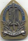Korpsbrevet Weststellingwerf